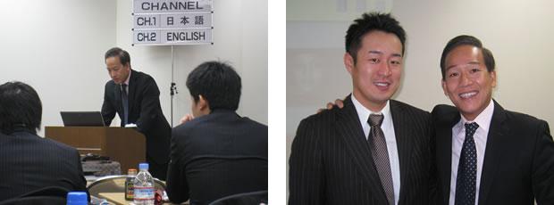 2011年1月 USC第1回講習会