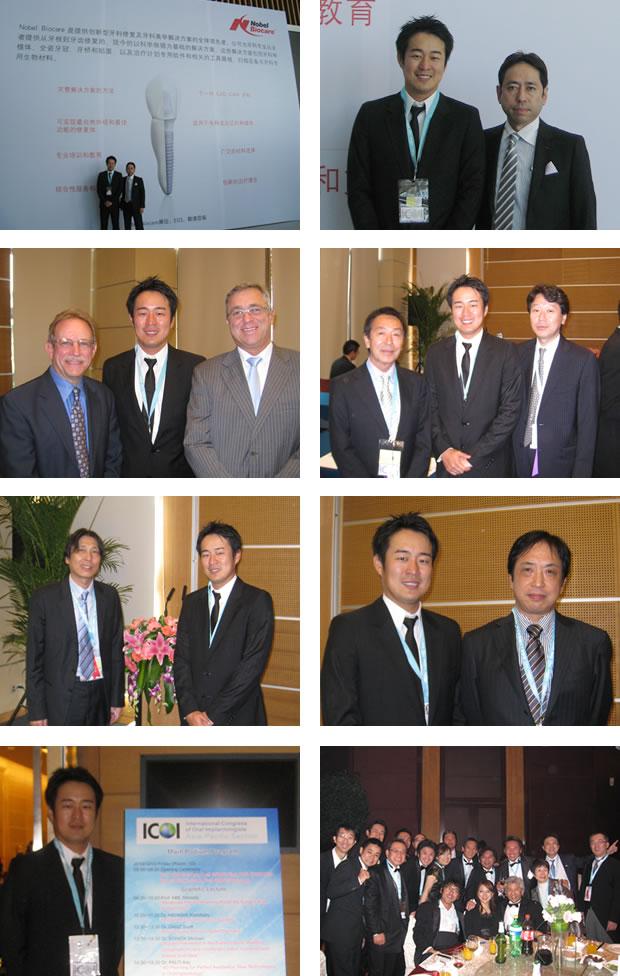 2010年12月中国アモイ ICOI(国際インプラント学会)
