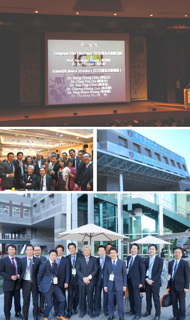 ICOI(国際インプラント学会)The 16th Asia Pacific Section Congress