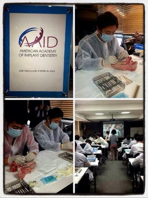 AAID(米国口腔インプラント学会)に参加してきました。