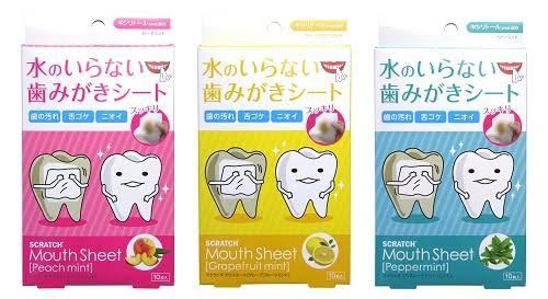震災時の口腔衛生