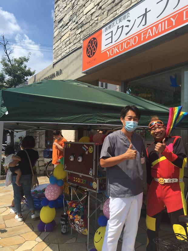 ヨクシオファミリー歯科1周年記念イベント
