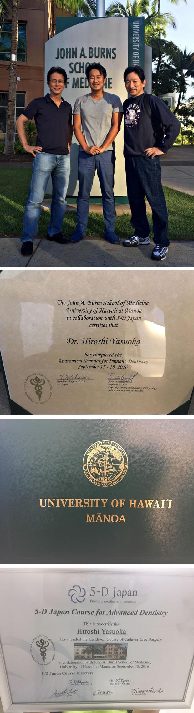 5D ハワイ大学医学部カダバー実習、医学部卒後研修としての解剖学