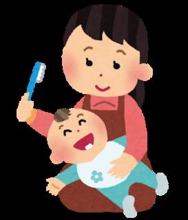 歯磨きが好きな子どもになるためには?