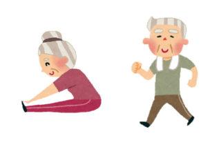 平均寿命と健康寿命